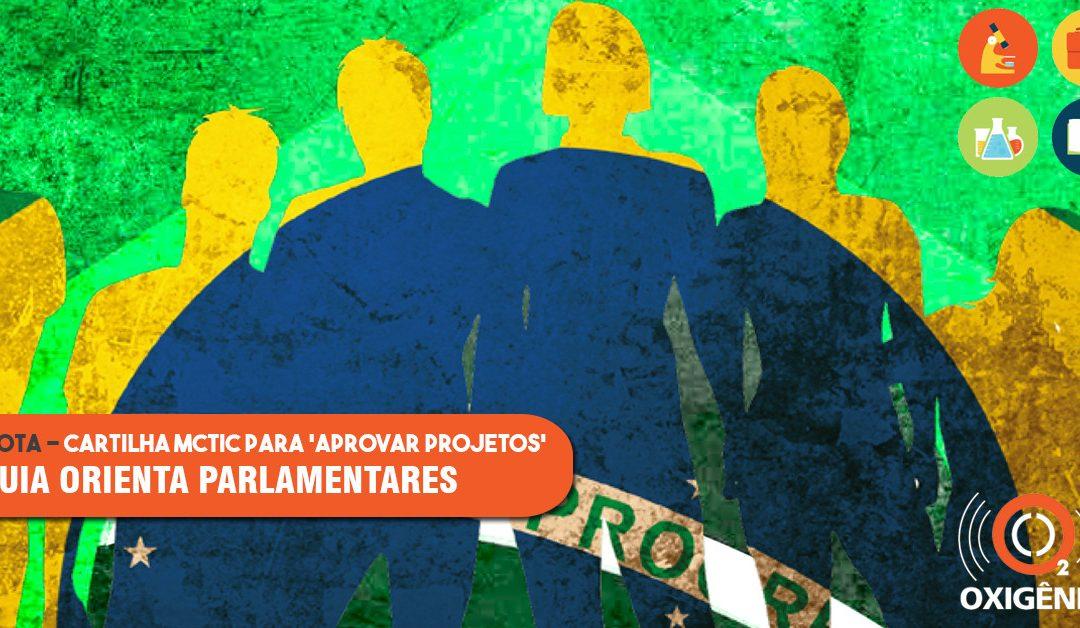 Ministério lança cartilha para orientar parlamentares