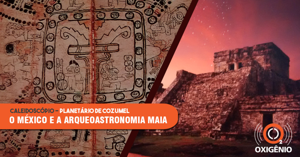 Caleidoscópio: conheça o Planetário de Cozumel, no México